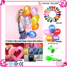 Wholesale 12inch 2.8g advertising printing latex balloons, wedding decoration balloon wheel