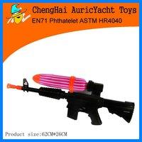 2012 latest and longest M16 water gun