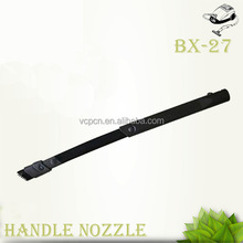 vacuum cleaner crevice tool (BX-27)