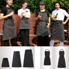 High Quality OEM Cheap Wholesale Washable Breathable Comfort Cotton Chef Wasit Aprons For Adult C004