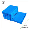 Best selling attached lid plastic crates folding
