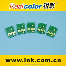 reset chip for canon mg5150 printer auto reset chips