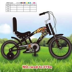 gas powered dirt bike for kids