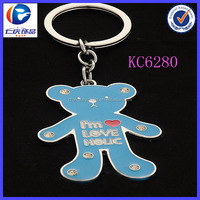 2014 new promotional products novelty items custom blue metal bear keychain