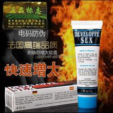 Crema ritardante maschio ingrandimento del pene, ispessimento, crema di ingrandimento del pene, lubrificante maschile