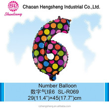 Cheap promotional gift custom balloons