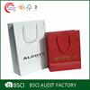 Wholesale fashion retail shopping bags paper bags