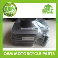 Aftermarket motorcycle ybr 125 engine cylinder for Yamaha