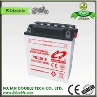 sealed maintenance free lead acid motorcycle bateria 12v 12ah