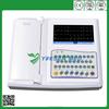 YSECG-012B 10 Inch Touch Screen Full Keyboard 12 Channel Mobile ECG