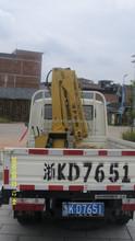 China ISO Hydraulic Mobile Truck Mounted Crane SQ1ZA2
