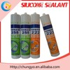 Sealant Silicone CY-222 liquid silicone sealant