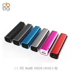 2015 New design portable power bank 2600mah