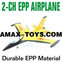 rp-2699102 f-16 model plane 2ch mini remote control warplane
