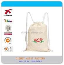 Factory Wholesale Canvas Material Foldable Drawstring Bag