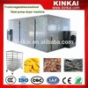 commercial vegetable dehydrator/fruit vegetable dehydrator machine
