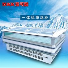 12v 24v battery refrigerator fridge chest deep freezer MKK2316