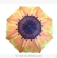 PN Creative ptomotional waterproof outdoor rain umbrella good quantity sun umbrella