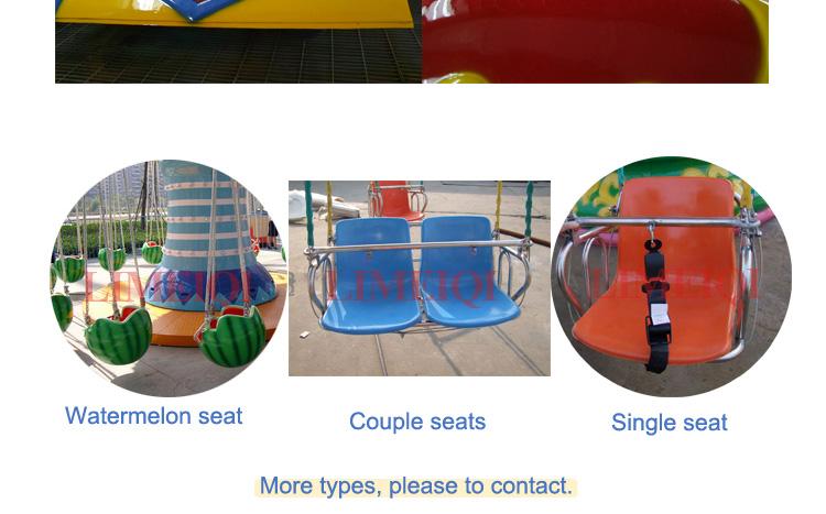 zhengzhou amusement rides flying toys kids flying chair sale