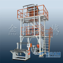 mLLDPE LLDPE LDPE HDPE up blowing single layer film manufacturing machine