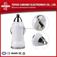 mini wholesale usb car charger adapter