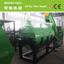 New design waste plastic dewatering/arefaction/desiccation/spin dryer machine