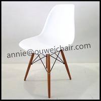 Emes chair /DSW/Ames chair/cheap wooden leg chair
