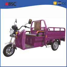 low price motorcycle rickshaw for passenger