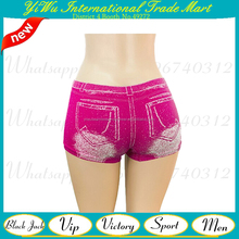 Top Female Underwear Special embroidered design mature women panties button jeans sexy panty
