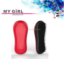 2015 My girl new Tangle free the wet curl paddle hair brush excellent quality detangling hair massage brush teezer fancy brush