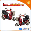 large loading cheap trike chopper with one seat