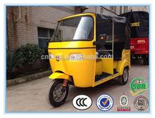 chinese popular new style150-300 cc passenger three wheel motor tricycle