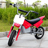Mini electric motorbike for Children DX250 with CE certificate (China)