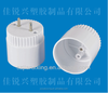 T10 aluminum lamp shades with W25*H1.2mm PCB Size