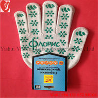 China dotted colorful cotton safety gloves