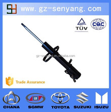 Factory directing shock absorber for Toyota Corolla KYB:333114 OEM:48510-1A100