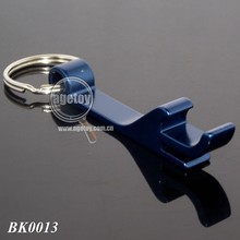Keychain Opener Aluminum