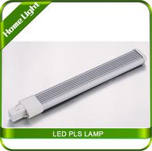 4W/5W/6W/7W/8W LED PLS LAMP