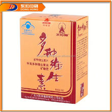 Cardboard Boxes For Packaging,Retail Packaging Plastic Box,Paper Folding Packaging Box