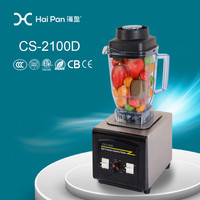 portable electric china supplier powerful food mixer processors blender maker