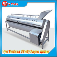 CE approved chicken feet processing plant /chicken feet peeling machine