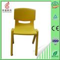 تعيين كرسي من البلاستيك، استخدام الكراسي التراص، للطي كرسي