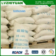 Manufactures supply feed fertilizer grade Zinc Sulphate