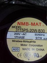 NMB Cooling Fan