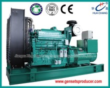 Three-phase experienced manufacture 550KVA Open type ISO9001 diesel generator