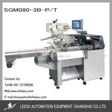 SGM080-3B-P/T Small Scale Multifunctional Full Automatic Horizontal Pillow Beef Jerky Packing Machine