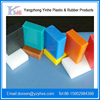 China low price products borated polyethylene sheet best selling products in nigeria