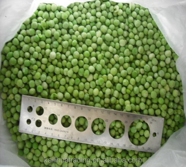 how to make frozen green peas
