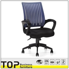 Awesome pictures office chair mesh office chair with headrest