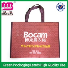 automatic production nonwoven shopping bag from guangzhou supplier